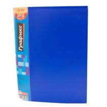 <b>Папки</b> и архивация Графикс – купить в интернет-магазине ...