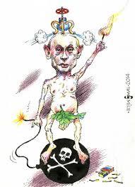 """СБУ: Организаторы, кандидаты """"выборов в Госдуму РФ"""" в Крыму будут наказаны. СПИСКИ предателей - Цензор.НЕТ 6367"""