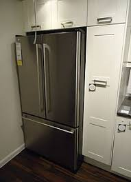 specifics kitchen carcass tall appliance