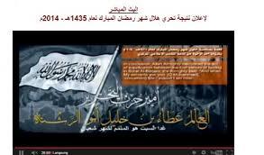 Hasil gambar untuk Rezim Uzbekistan Sangat Dengki Terhadap Islam Karenanya Dia pun Dengki Terhadap Hizbut Tahrir