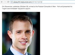 the mysterious disappearance of former clinton foundation ceo eric where s eric did braverman request asylum from the russians