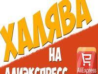 370 лучших изображений доски «Products with Aliexpress/Товары ...