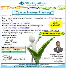 career success planning com career success planning com