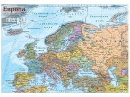 <b>Пазл</b> Глобусный Мир <b>Европа</b> 30028