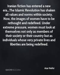Azar Nafisi Quotes | QuoteHD via Relatably.com