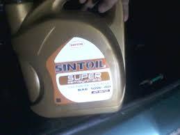 <b>Моторное масло Sintoil</b> super 10w-40 — Сообщество «Лада 2110 ...