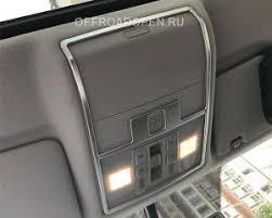 37509 <b>Окантовка верхней центральной</b> подсветки салона, ABS ...
