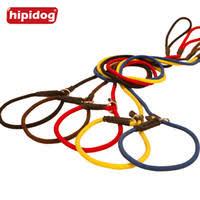 Chock Collar Online Shopping   Chock Collar for Sale