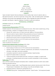 Resume Examples  Example of A Good Objective on A Resume  example