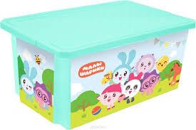 Отзывы о Little Angel Ящик для <b>игрушек</b> X-Box Малышарики 17 л ...