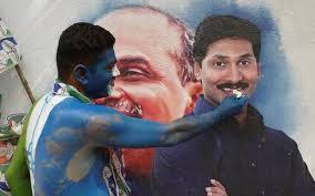 YS Jaganmohan Reddy's meteoric success story - The Hindu ...