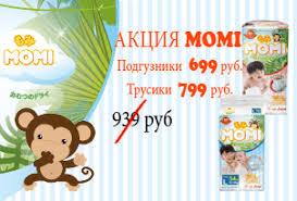 <b>Ночники</b> и светильники | Купить недорого товары для детей в ...