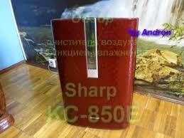Обзор <b>очистителя воздуха</b> с функцией увлажнения <b>sharp</b> kc ...