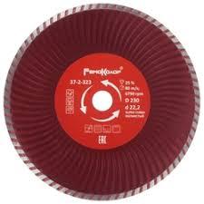 Купить диски <b>отрезные</b> недорого в интернет-магазине на ...