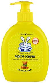 <b>Ушастый Нянь</b> Жидкое <b>крем</b>-<b>мыло</b> с оливковым маслом и ...