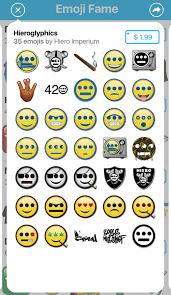 Lotus Notes Emoticons Admin