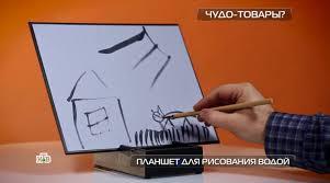 Товары: рисование водой, <b>сушилка для обуви</b> | Чудо техники