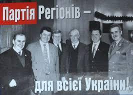 Досье на Богатыреву в базе Интерпола закрыто, ГПУ заявляет о продолжении расследования - Цензор.НЕТ 818