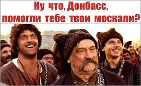 Террористы устроили перестрелку в Донецке: 15 человек погибли, около 20 ранены, - ГУР Минобороны - Цензор.НЕТ 2491