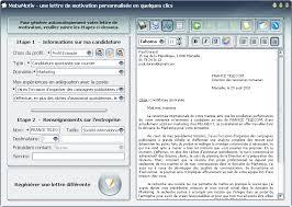 Sample Cover Letter French Teacher   Resume For A Teacher resume