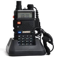 <b>Аккумулятор для рации Baofeng</b> UV-5R (5075587) - Купить по ...