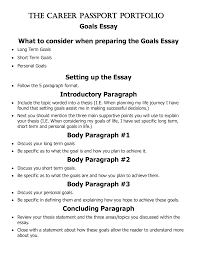 essay on goals essay on life goals