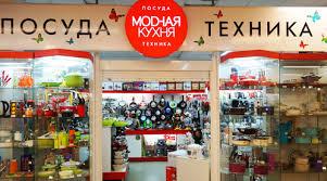 """Посуда <b>Nadoba</b> купить по низким ценам в магазине """"Модная ..."""