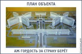 Более половины россиян положительно относятся к советскому диктатору Сталину, - опрос - Цензор.НЕТ 5597