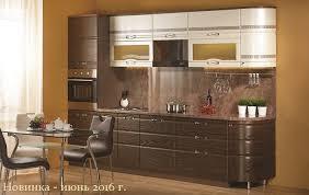 <b>Столешница</b> для кухни <b>Астана</b>, купить в Кемерово - интернет ...