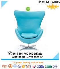 egg shell chairs egg shell chairs suppliers and manufacturers at alibabacom arne jacobsen style alpha shell egg
