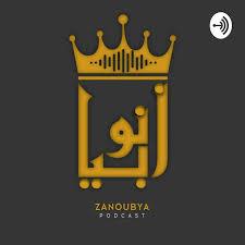 Podcast Zanoubya