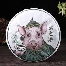 """<b>2019</b> Yunnan Sourcing """"San Ceng Yun"""" Raw <b>Pu</b>-erh Tea <b>Cake</b> ..."""