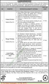 gujranwala waste management company gujranwala jobs on  gujranwala waste management company gujranwala jobs 1