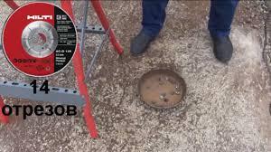 Очередной сравнительный тест <b>отрезных дисков</b> по металлу ...