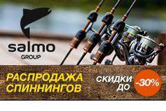 <b>Палатка Norfin Begna 2</b> Ns Alu купить с доставкой по Москве ...