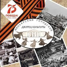 Дворец Культуры   ВКонтакте