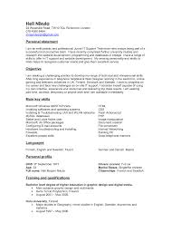 pre s resume pre s engineer cover letter printable wanted it
