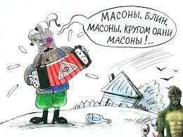 Электроснабжение в Славянске восстановлено на 70% - Цензор.НЕТ 5415