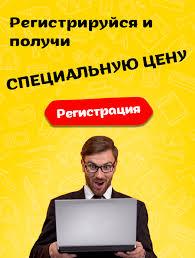Купить Музыкальные центры в Крыму, Симферополе ...