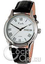 Наручные <b>часы Слава</b> - в интернет магазине ClockArt
