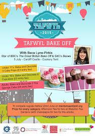 tafwyl fair bake off food cardifffood cardiff leave a reply cancel reply