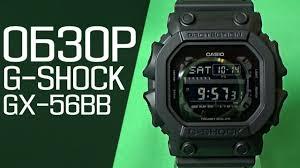 Обзор <b>CASIO G-SHOCK GX</b>-<b>56BB</b>-1D | Где купить со скидкой ...