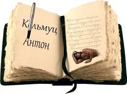 Любовная лирика - <b>стихи</b> о <b>любви</b>