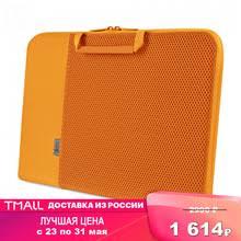 <b>Чехол ноутбук</b>, купить по цене от 489 руб в интернет-магазине ...