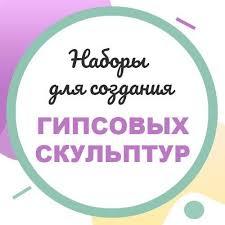 <b>Moscow Casting Kits</b> - Видео-инструкция / video instructions ...