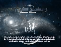 كيف ننظم أوقات أبنائنا في رمضان؟ Images?q=tbn:ANd9GcSQn7hClFcWM_xlUKr3diGMxhCziQYfUsdAv-5k-N-qtBcEh4TJ