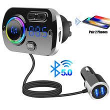 Best value Flac Player <b>Fm Transmitter</b> – Great deals on Flac Player ...