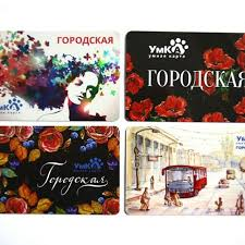 #транспортнаякарта Instagram posts (photos and videos) - Picuki ...