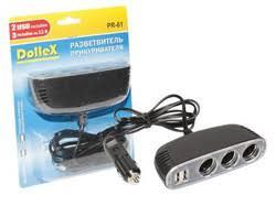 <b>Разветвитель прикуривателя</b> DolleX, на <b>3</b> гнезда + 2 USB