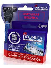 В ПОДАРОК <b>DEONICA</b> 8654266 в интернет-магазине Wildberries.ru